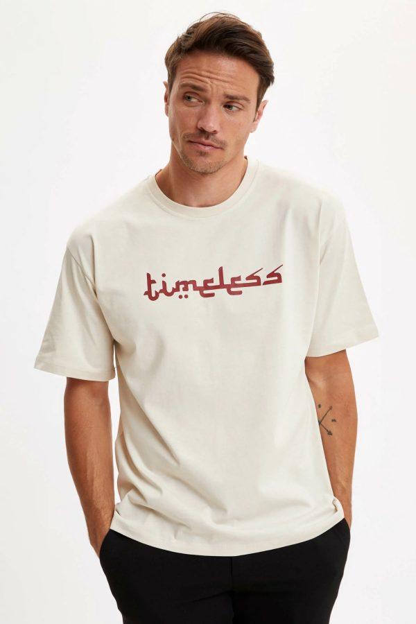 Tehzip Sanatı Yazısı Baskılı Boxy Fit Tişört