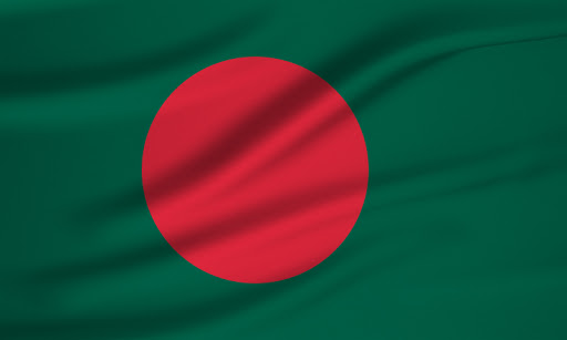 Bangladeş Vizesi