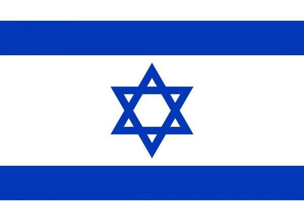 İsrail Vizesi