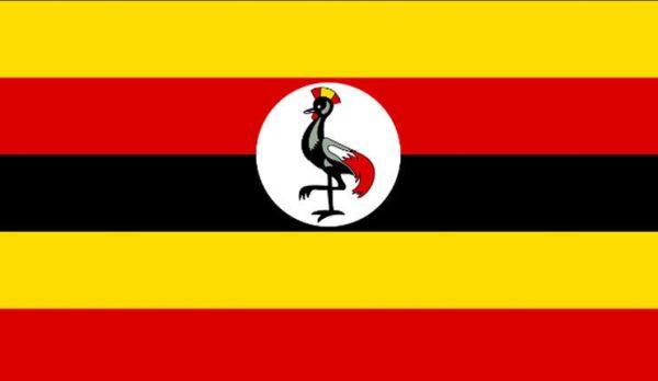 Uganda Vizesi