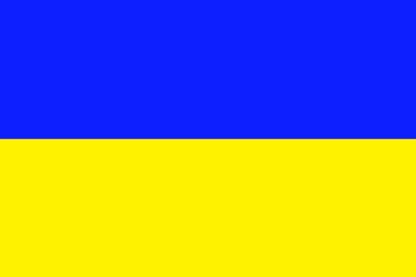 Ukrayna Vizesi